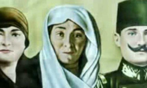 Atatürkün Evi Videosu