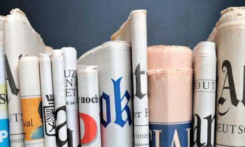 Şubelerimiz Haberleri ve Duyurularının Yayınlanması